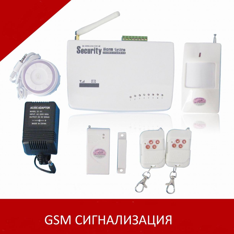 Gsm сигнализацию