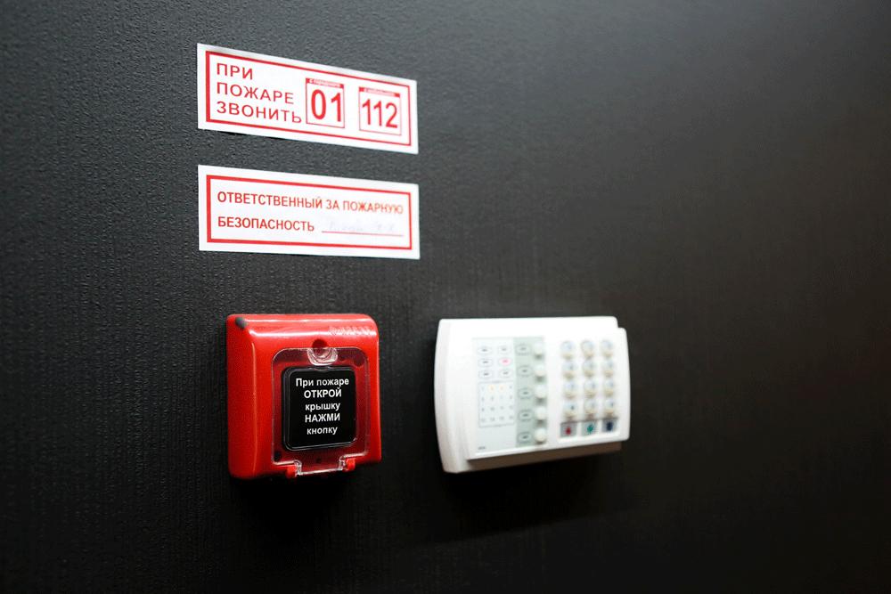 Ручной извещатель, информация об ответственном за пожарную безопасность в мини-отеле